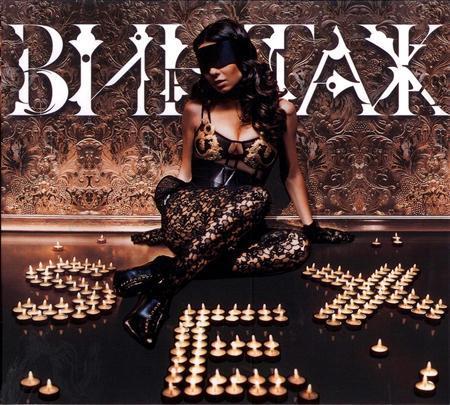 Альбом Винтаж - Sex (2009)