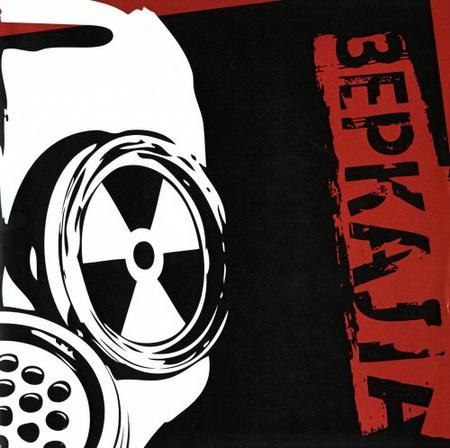 Новый альбом DOTSFAM (Многоточие) - Зеркала (2011)