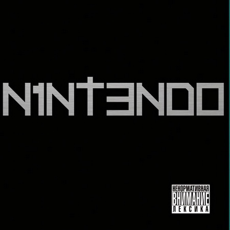 Новый альбом N1NT3NDO - Нинтендо (2011)